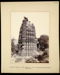 Lingam temple of 12th century A.D., at Ramgarh, Kotah State, west view
